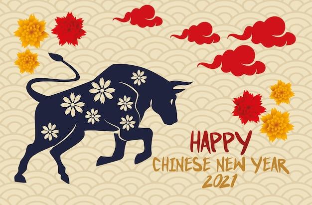 Chinesische neujahrsbeschriftungskarte mit ochsen- und wolkenillustration Premium Vektoren