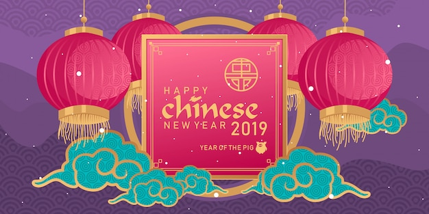 Chinesische neujahrsfahne Premium Vektoren
