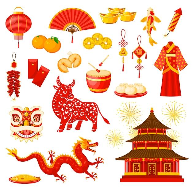Chinesische neujahrsfeiertagssymbole eingestellt Premium Vektoren