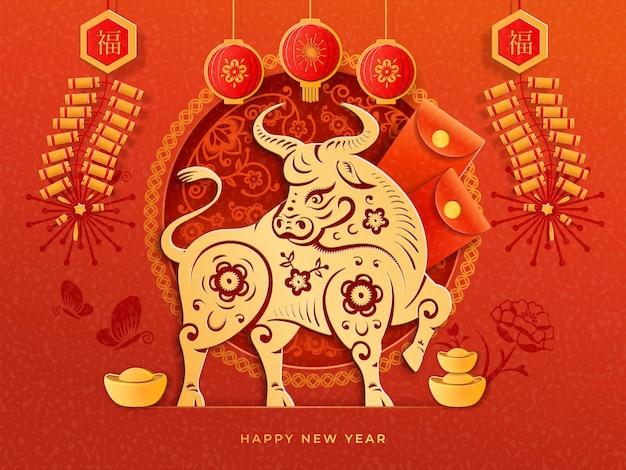 Chinesische neujahrsgrußkarte mit glücks- und glückstextübersetzung. cny goldener ochse Premium Vektoren