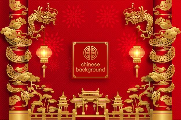 Chinesische orientalische hochzeit background5100 Premium Vektoren