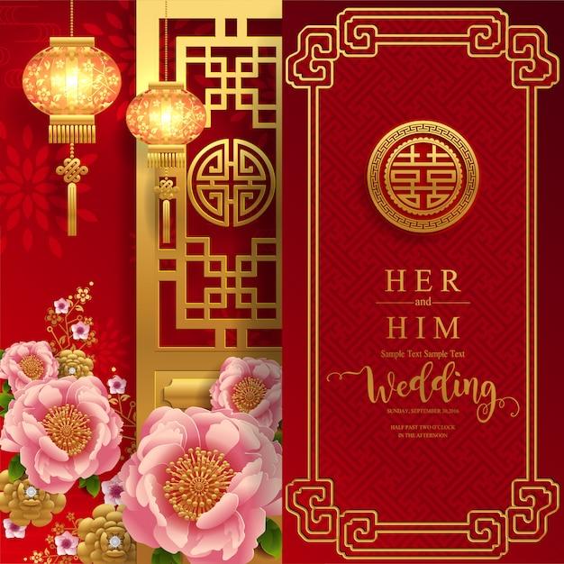 Chinesische orientalische hochzeit einladungskartenvorlagen mit schönen gemusterten auf papier farbe hintergrund. Premium Vektoren