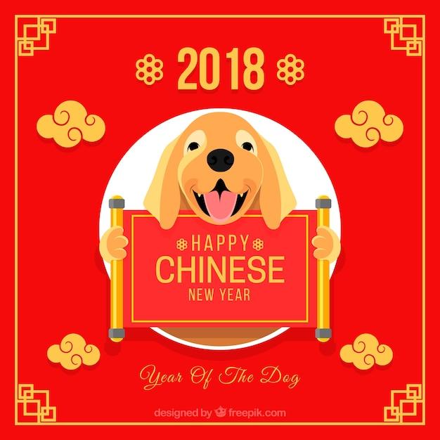 Chinesischer hintergrund des neuen jahres mit frohem hund Kostenlosen Vektoren