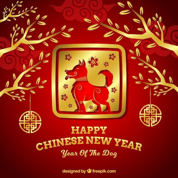 Chinesischer Hintergrund des neuen Jahres mit jungem Hund Kostenlose Vektoren