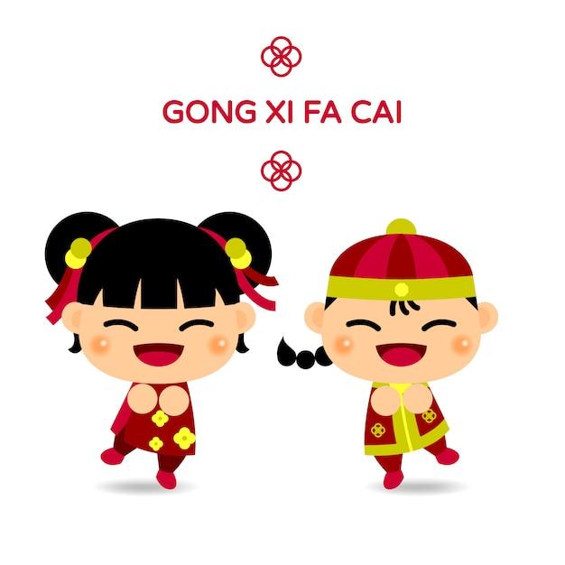Chinesischer junge und chinesische mädchenkarikatur, die und glückliches gesicht lächelt. das traditionelle chinesische neujahrsfest feiern. Premium Vektoren