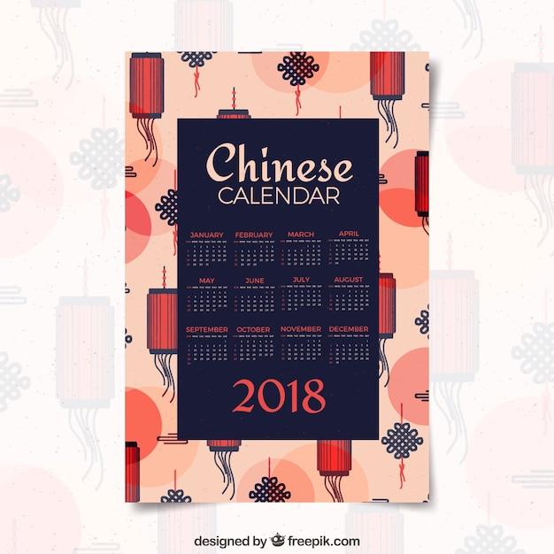 chinesischer kalender des neuen jahres des aquarells mit muster download der kostenlosen vektor. Black Bedroom Furniture Sets. Home Design Ideas