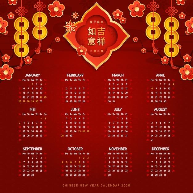 Chinesischer neujahrskalender im flachen design Kostenlosen Vektoren
