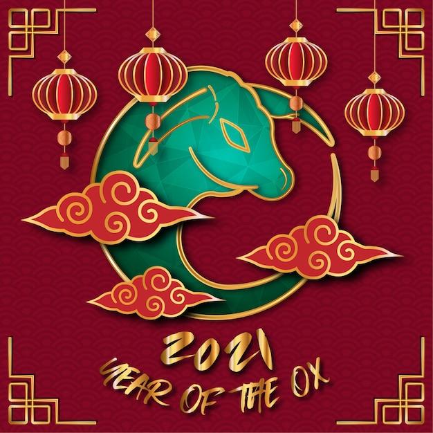 Chinesischer stil frohes neues jahr 2021. 2021 grußkarte. abstrakter hintergrund.2021 hintergrundbanner. Premium Vektoren