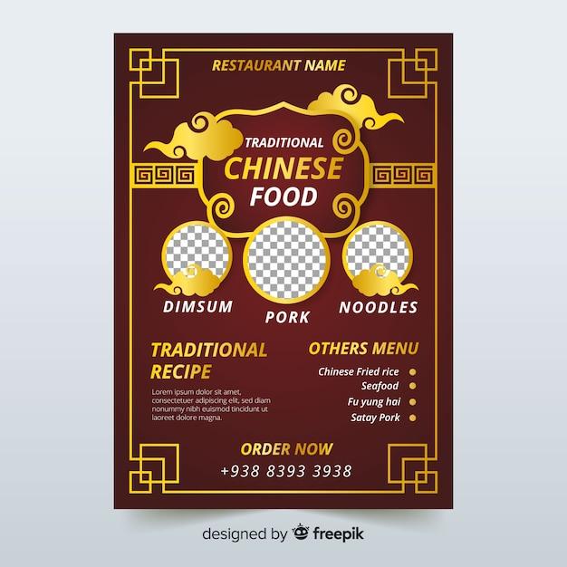 Chinesisches essen flyer vorlage Kostenlosen Vektoren