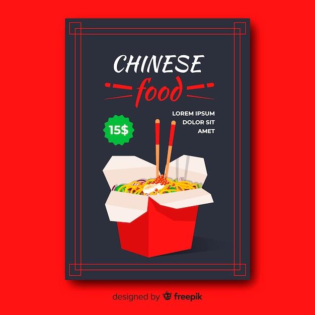 Chinesisches essen flyer Kostenlosen Vektoren