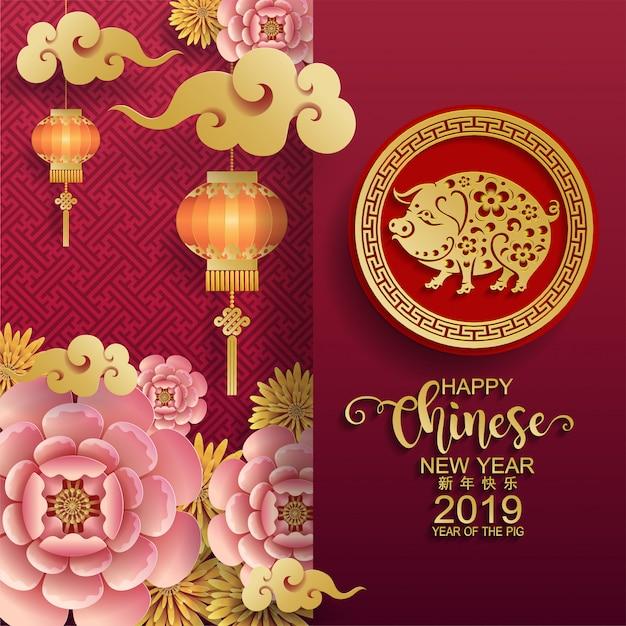Chinesisches glückliches chinesisches schweinsternzeichen des neuen jahres 2019 auf farbhintergrund. Premium Vektoren
