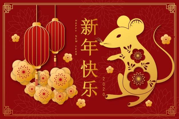 Chinesisches neues jahr 2020 jahr des ratten-, rot- und goldpapierschnitt-rattencharakters, der blume und der asiatischen elemente mit handwerksart auf hintergrund. Premium Vektoren