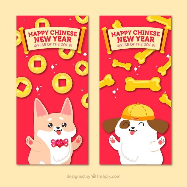 Chinesisches neues Jahr-Banner-Design mit Hunden und Knochen ...