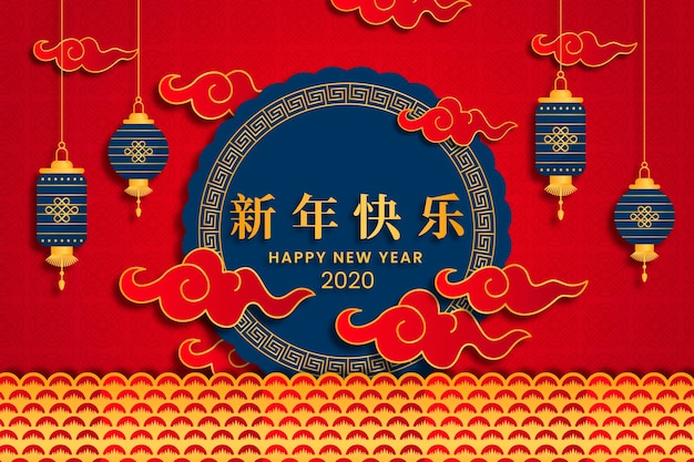 Chinesisches neues jahr der papierart Kostenlosen Vektoren
