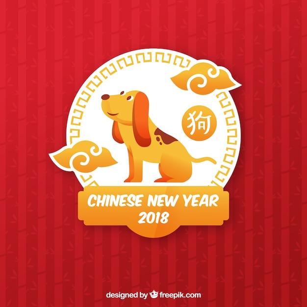 Chinesisches neues Jahr Design mit niedlichen Hund | Download der ...