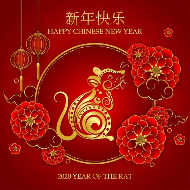 Chinesisches Jahr Der Ratte