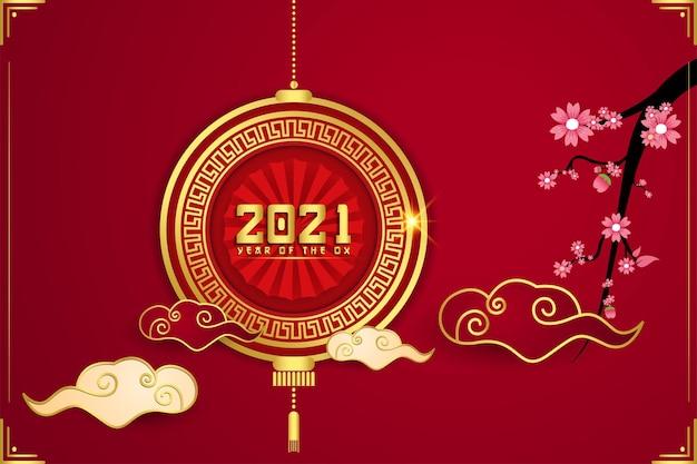Chinesisches neujahr 2021 jahr der ochsen-, rot- und goldblumen-, laternen- und asiatischen elemente. Premium Vektoren