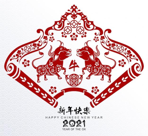 Chinesisches Jahr 2021 Farbe