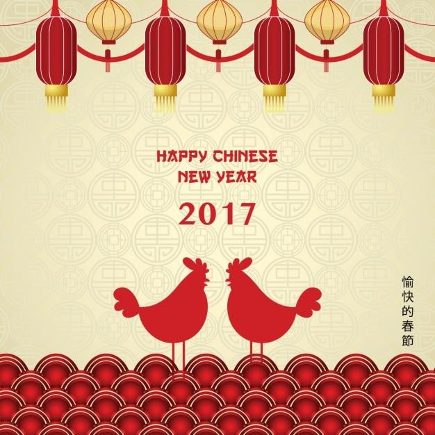 Chinesisches Neujahr Hintergrund-Design Kostenlose Vektoren