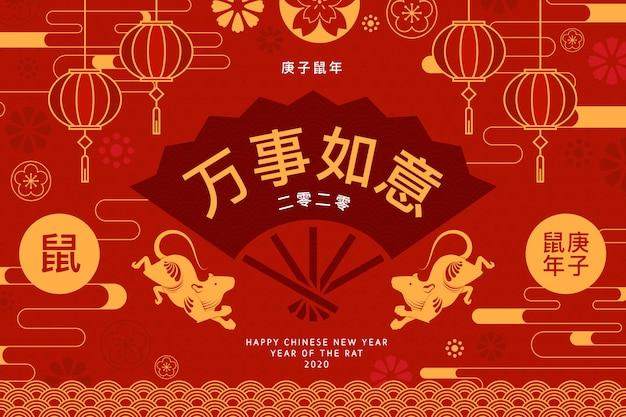 Chinesisches neujahr im flachen design Kostenlosen Vektoren