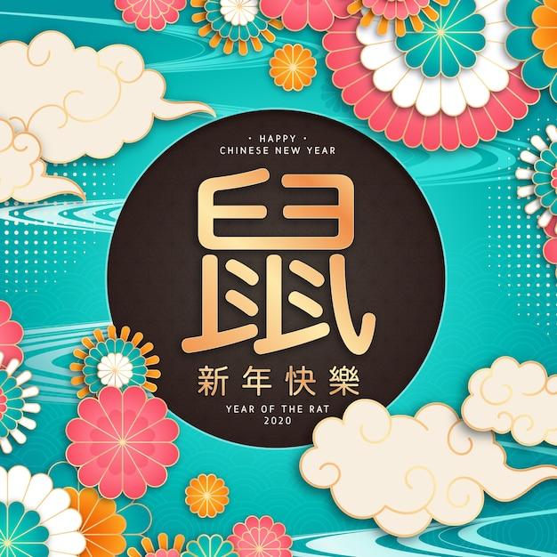 Chinesisches neujahr im papierstil Kostenlosen Vektoren