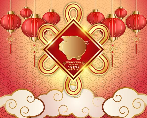 Chinesisches neujahr und schwein zodiac Premium Vektoren