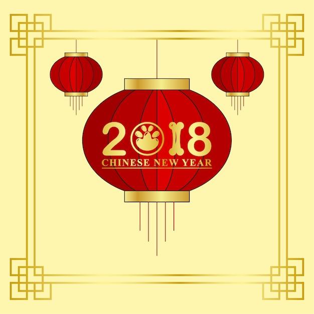 Chinesisches Neujahrsfest 2018 | Download der Premium Vektor