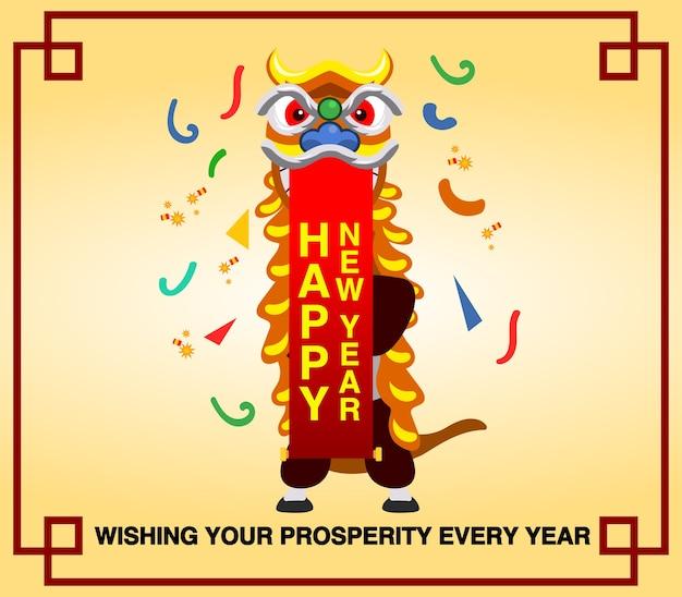 Chinesisches Neujahrsgrüße-Karte | Download der Premium Vektor