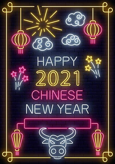 Chinesisches neujahrsplakat des weißen stiers im neonstil. feiern sie die einladung des asiatischen mondneujahrs. Premium Vektoren