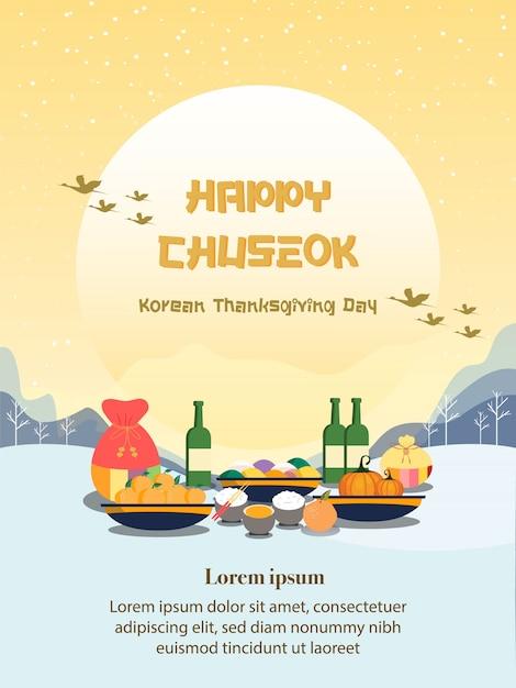 Chuseok abbildung. kakibaum auf vollmondansicht Premium Vektoren