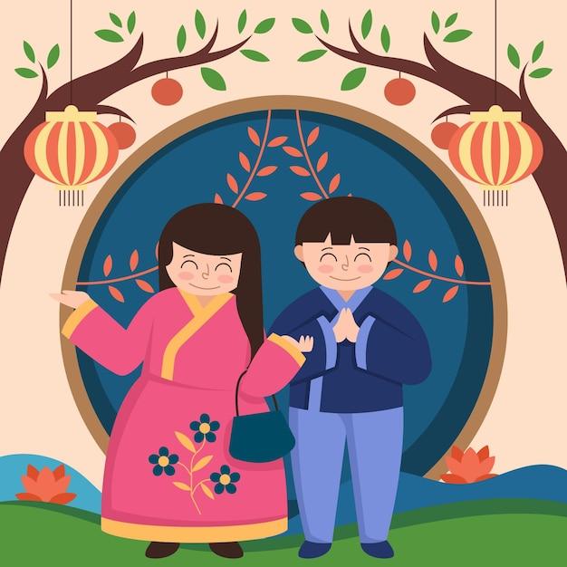Chuseok festival illustration design Kostenlosen Vektoren
