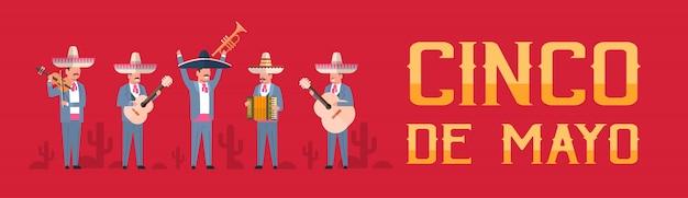 Cinco de mayo festival mit einer gruppe mexikanischer musiker Premium Vektoren
