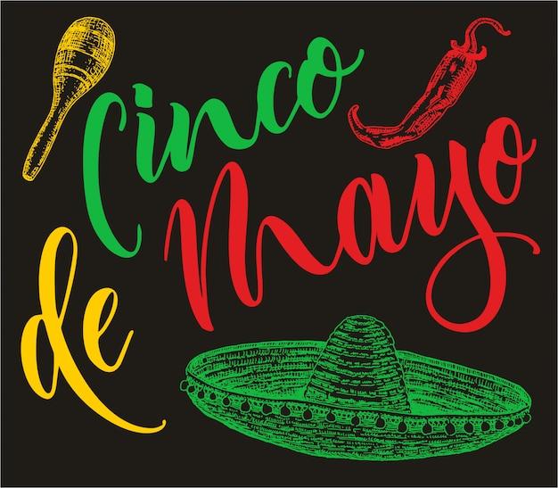 Cinco de mayo. mexikanischer feiertag 5 mai cinco de mayo. sombrero, chili, maracas skizze. farbskizze auf schwarzem hintergrund. für poster, postkarte. Premium Vektoren