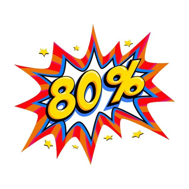 Comic red sale bang ballon - pop-art-stil rabatt promotion banner. Premium Vektoren