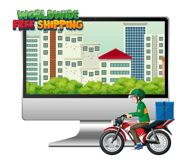 Computer mit fahrradmann oder kurier und weltweit kostenlosem versandlogo Kostenlosen Vektoren