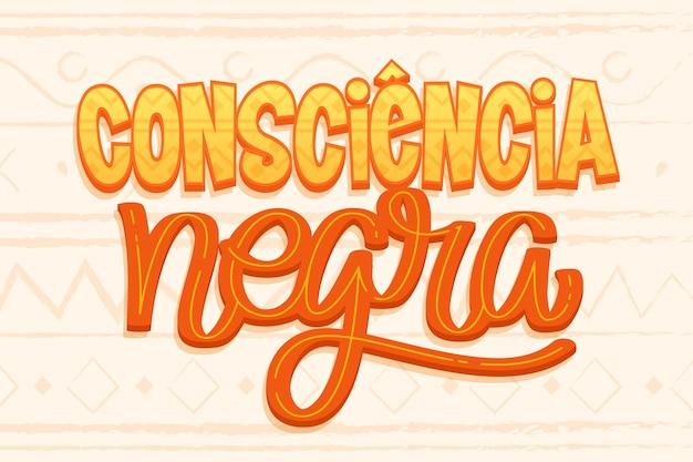 Consciência negra schriftzug Kostenlosen Vektoren