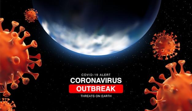 Coronavirus-ausbruch bedrohungen auf der erde mit 3d-illustartion von erde und coronavirus-zelle. china-epidemie 2019-ncov in wuhan. virus covid 19-ncp. 3d-landschaft bacground Premium Vektoren