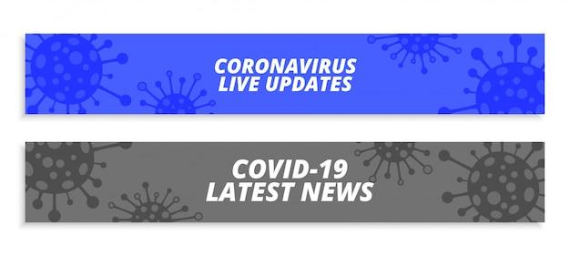 Coronavirus breites banner für die neuesten nachrichten und updates Kostenlosen Vektoren