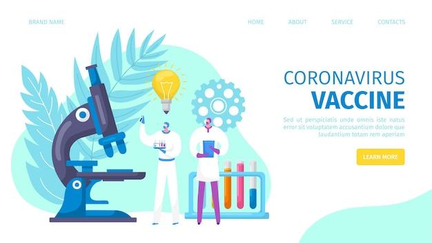 Coronavirus-impfstoff im medizinischen labor, ärzte, die medizin gegen viruserkrankungen herstellen Premium Vektoren