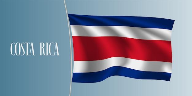 Costa rica winkende flaggenillustration Premium Vektoren