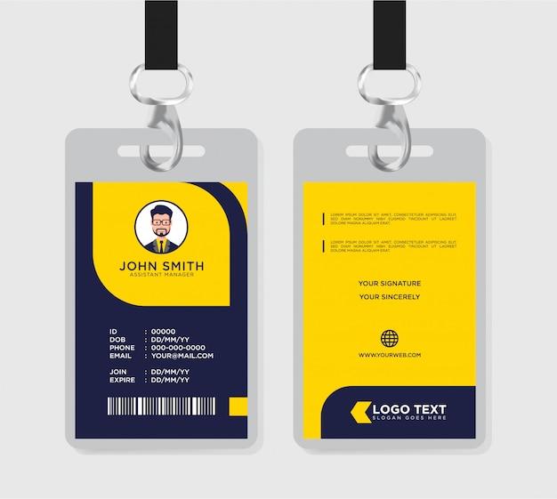 Creative-id-kartenvorlage Premium Vektoren