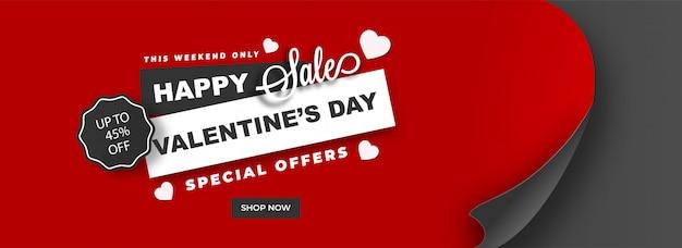 Curl paper style weekend sale header oder banner design mit 45% d Premium Vektoren