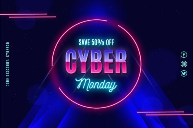 Cyber montag verkauf promo im retro futuristischen stil hintergrund Kostenlosen Vektoren