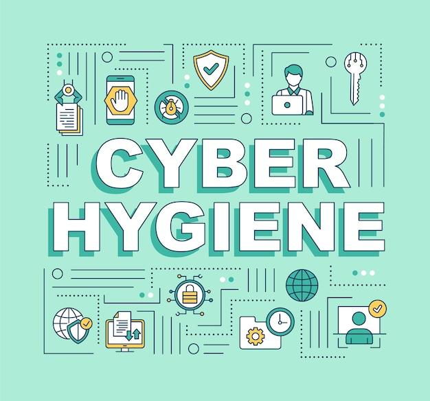 Cybersecurity hygiene wort konzepte banner Premium Vektoren