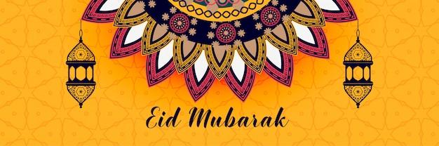 Dekorative eid mubarak islamische banner Kostenlosen Vektoren