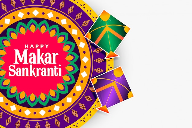 Dekorative glückliche makar sankranti indische festivalgrußkarte Kostenlosen Vektoren