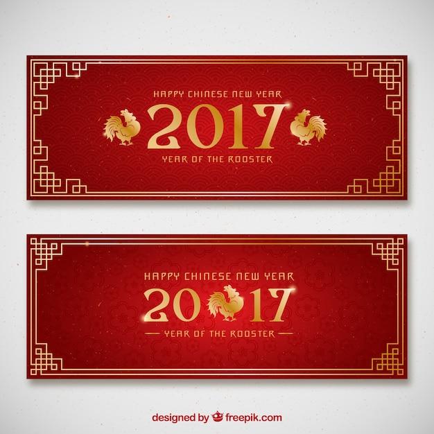 Dekorative Hahn chinesische Neujahr Banner | Download der ...