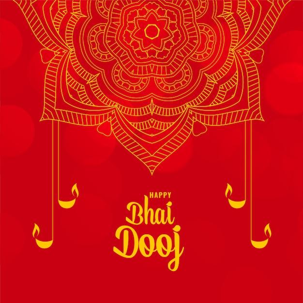 Dekorative illustration der glücklichen bhai dooj festival-zeremonie Kostenlosen Vektoren