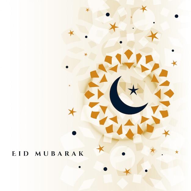 Dekorativer eid mubarak festivalhintergrund des islamischen stils Kostenlosen Vektoren