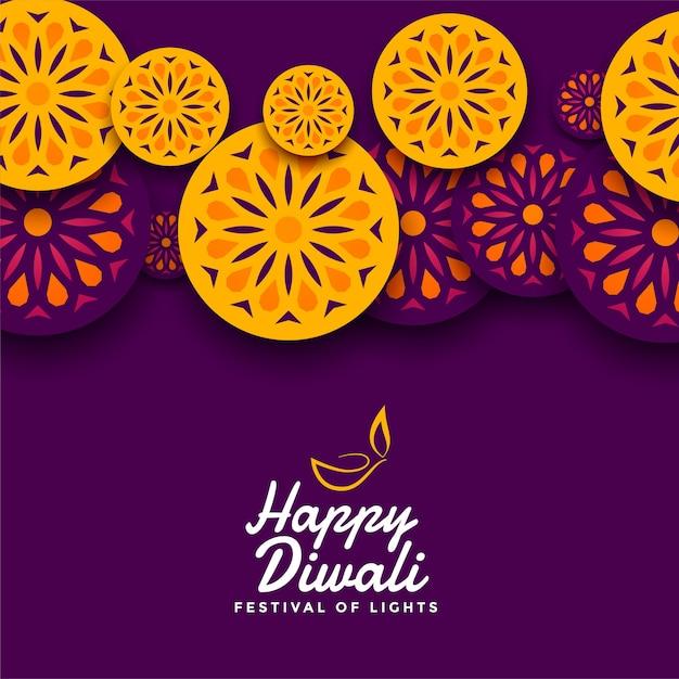 Dekorativer glücklicher diwali-festivalkartenhintergrund Kostenlosen Vektoren